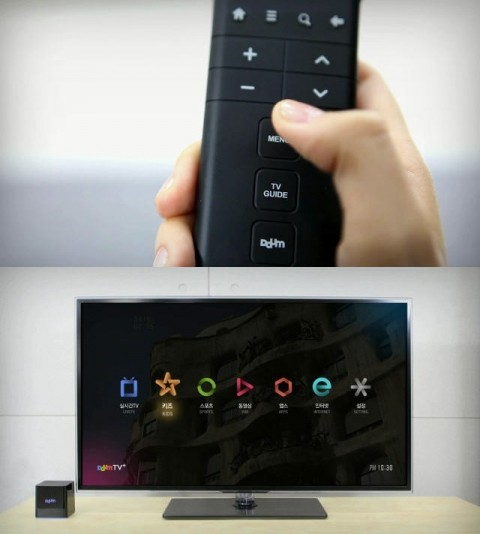 Daum TV Menu