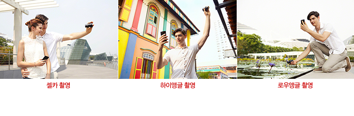 소니 QX10의 렌즈와 스마트폰이 분리된 다양한 촬영 예 (출처: 소니스토어)